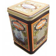 China Tea Tin